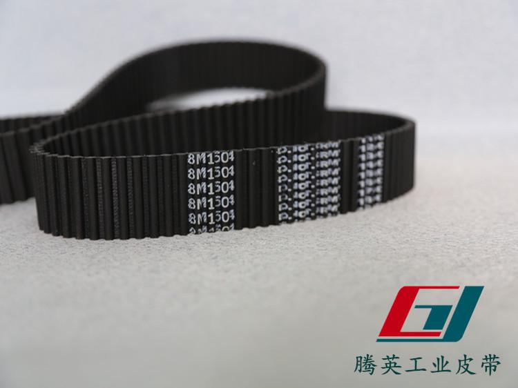 橡胶同步带厂家分析同步带传动噪音的产生及原因(内附解决措施)