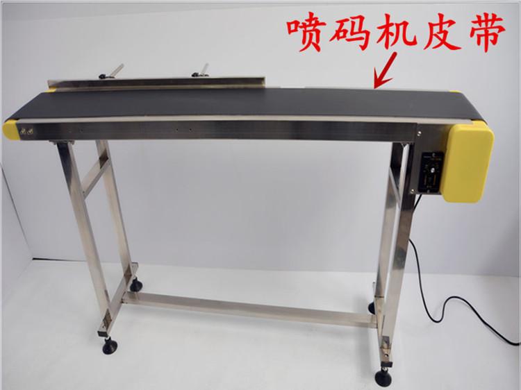 输送带生产厂家:对于如何使用及保养喷码机皮带您了解多少?