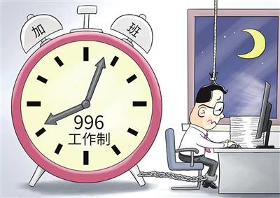 365体育:996是制造业爆发的前夜