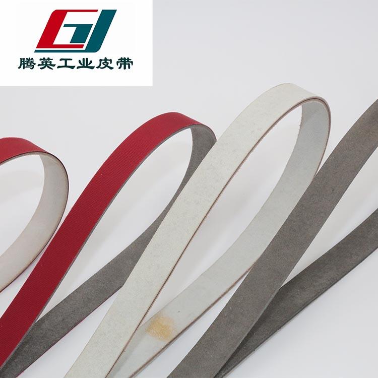 传动皮带厂家:工业传动皮带如何延长使用时间(寿命)?