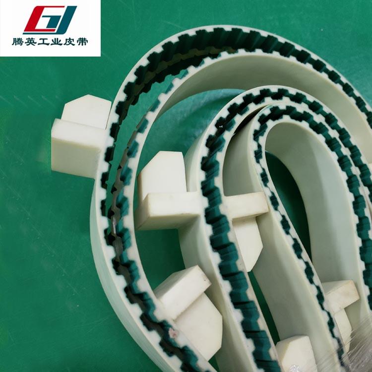 特殊用途工业皮带定制常见的几种形式