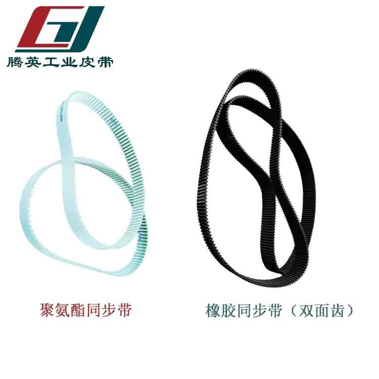 橡胶同步带和365体育平台性能对比