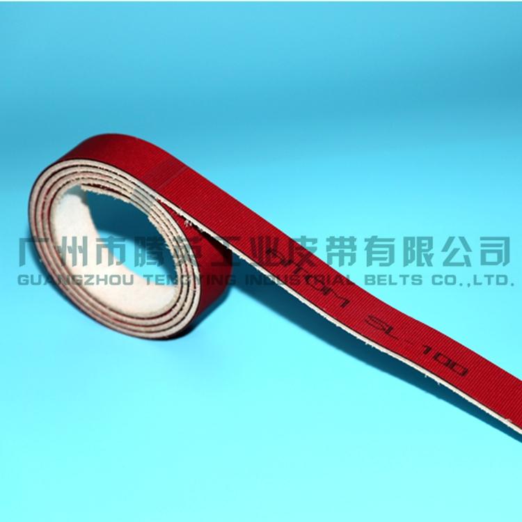 高强度平面传动带SL系列型号