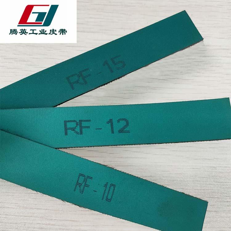 高强度平面传动带RF系列