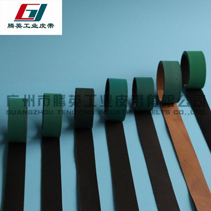 高强度平面传动带-纺织锭带