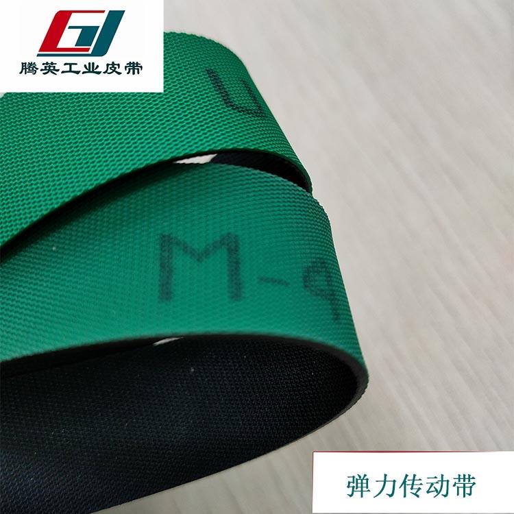 高强度平面传动带-弹力带